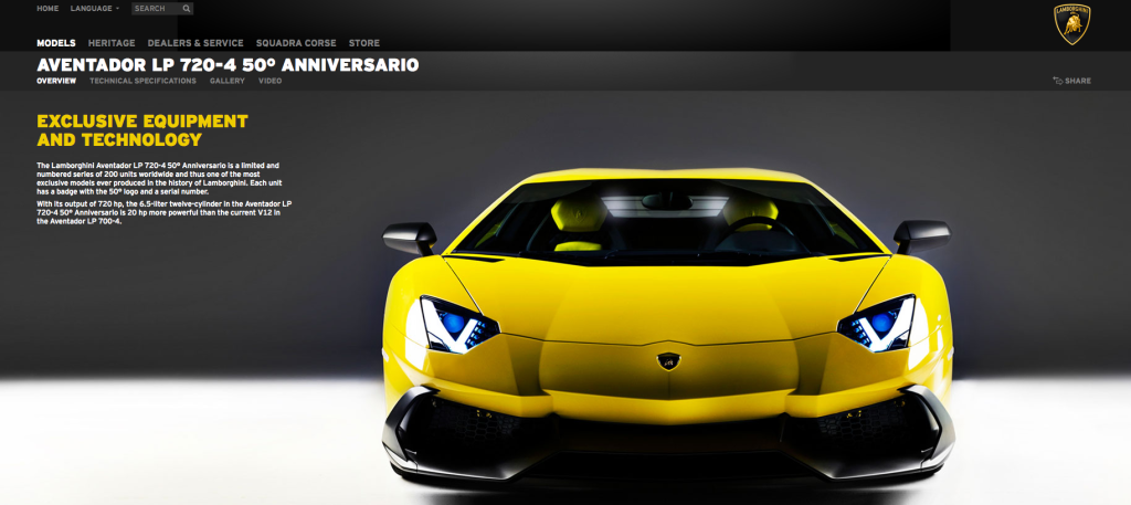 Limited Edition Lamborghini Aventador LP 720-4 50th Anniversario. Example of scarcity and email marketing