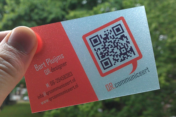 qrcode-business-card
