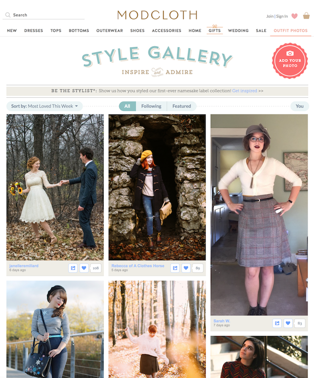 style-gallery