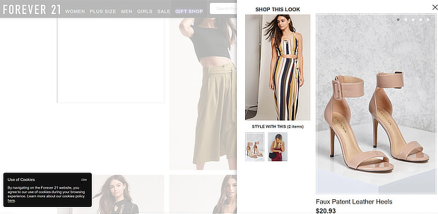 ecommerce personalization examples - forever21 shop the outfit