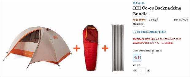 rei product bundle